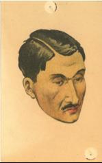 Henri Le Sueur (exploitation)