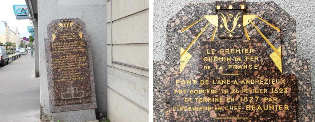 Monument dédié au premier chemin de fer, inauguré le 26 février 1923 par Louis Soulié, sénateur maire de Saint-Etienne, rue © H. Jacquemin