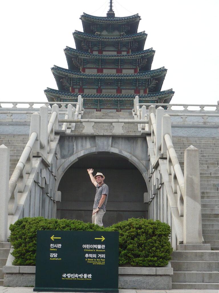 Maxime Peycelon, E 2009, en Corée du Sud lors de son stage de 3A